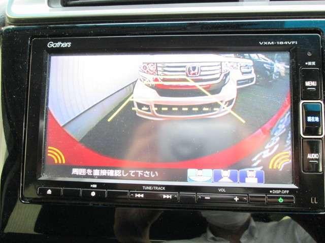 パーキングセンサー付きバックカメラ