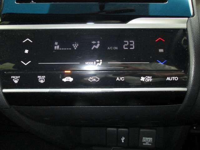 プラズマクラスター機能付きフルオートエアコン