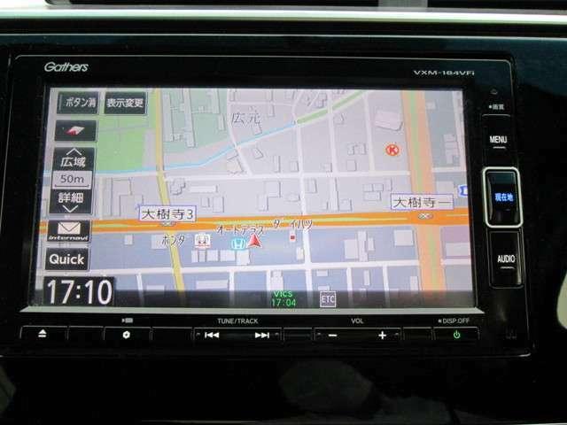 純正ナビゲーション、VXM-184VFi。フルセグTV/DVD/CD/SD/FM/AM/Bluetooth対応