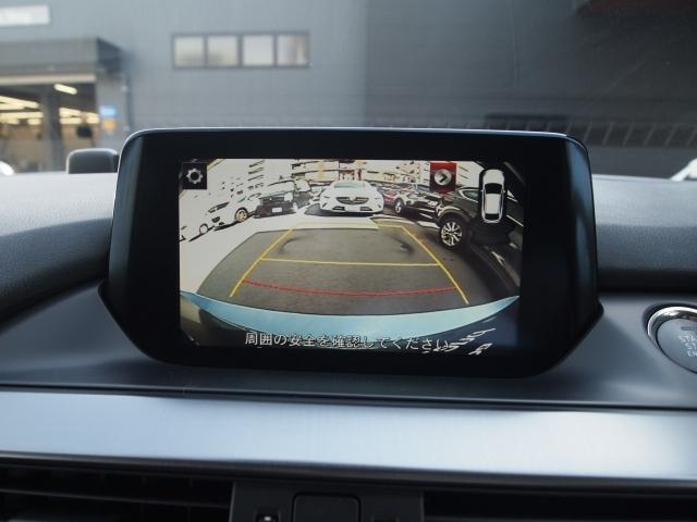 駐車時もバックカメラでしっかりサポート!