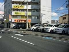 阪神高速守口から10分!近畿道摂津南から10分!旧国道1号線沿いのオレンジの看板が目印です。是非一度遊びに来てください!