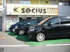 コンパクトカー・ワンボックスから軽自動車まで多数展示中です!お気軽にご来店ください!京阪寝屋川市駅まで送迎致します!