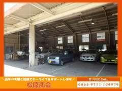 当店は自社工場も完備しておりますので、ご安心ください。