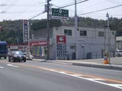 ☆国道486号線(旧2号線)広銀八本松店先 ファミマ裏です☆