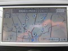 当社は、国道17号鯉沢バイパス沿いにございます。ナビ搭載車のお客様は「群馬県渋川市白井2226-1」と入力ください。