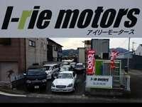 I-rie motors null