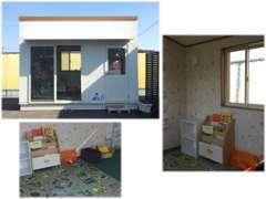 お子様が遊べる部屋を新設しました!空調完備!絵本・ブロック完備!
