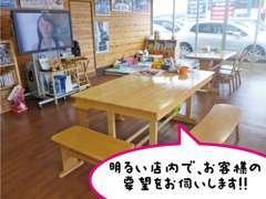 店内の写真です♪お気軽にお立ち寄り下さい(*^_^*)スタッフが、親切・丁寧にご相談に応じます。