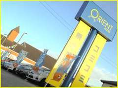 オリエントジャパン2号店です。高年式の車を多数取り揃えております。ランドロームマーケット様、イエローハット様向かいです。