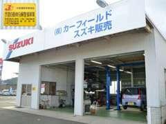 当社工場は認証工場となっております。ご購入後の車検・点検・整備もお任せください。