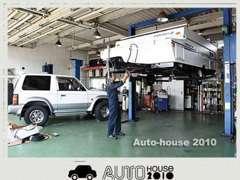トレーラーの整備・車検・ヒッチメンバーの取りつけ等の経験豊富