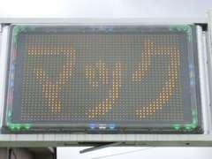 盛岡インターより2分★秋田方面信号2つ目右折60M右側デス!