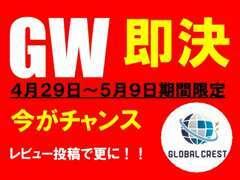 地域最大級!1500坪の敷地に常時約100台展示しております。☆ミニバン・ワンボックス・SUV・クロカン・ハイエース・セダン☆