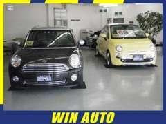 希少車や特選車など、厳選仕入れの在庫を展示しております!