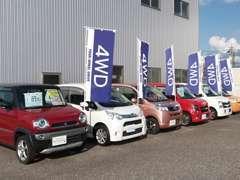 人気車種、低価格車を展示中です♪展示車にない場合は、お客様に満足していただける1台を全力でお探しします!