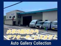 当店は認証工場を完備しています!車検・整備はもちろん、万が一の故障・修理もお任せください!