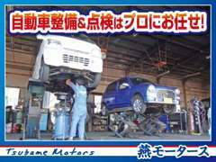 各種整備やオイル交換、タイヤ交換など車のことは私たちプロにお任せ下さい。責任をもって整備いたします。