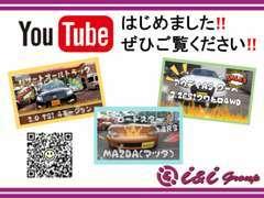 YouTubeはじめました☆彡 お車の紹介をしておりますのでぜひご覧ください(^^)/