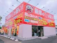 軽のコバック 岡山西市店
