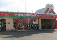 車検のコバック 水島店