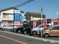 CAR OFFICE HIRANO null