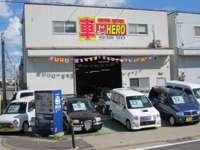 Auto Garage HERO null