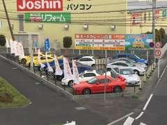 17号線沿い、ロピア吹上店近くの展示場☆スポーツカーメインのラインナップです!