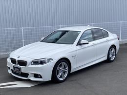 BMW 5シリーズ 523d Mスポーツ ディーゼルターボ 整備記録簿・スペアーキー付き