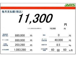 大分三菱自動車(株)別府店は、九州横断道路添いにあるカーディーラーです!新車は勿論、九州五県にわたって展開する、KMGグループ内の中古車情報も取り扱っています!