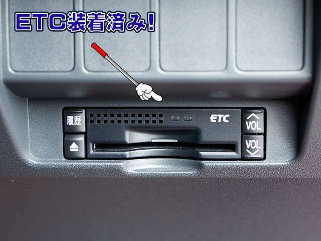 今や必需装備となりつつある、【ETC】搭載車!当店でセットアップが可能ですので、ご納車当日からご使用が可能です!※セットアップには別途2700円必要です。