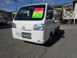 ホンダ アクティトラック 660 SDX 4WD パワステ 車検5年2月