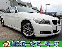 BMW 3シリーズ 320i ナビ ETC PシートHIDドラレコ キーレス2個