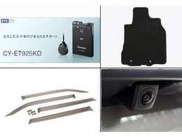 ■ETC車載器ボイスタイプ・バックカメラ・フロアマット・サイドバイザー付き■