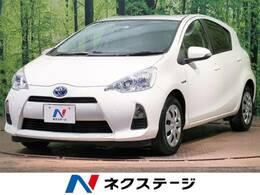トヨタ アクア 1.5 S 純正SDナビ シートヒーター オートエアコン