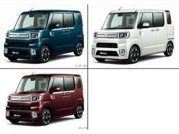 ■こちらの3色は、メーカー希望オプションとなります■カラーのオプション費、27,500円アップとなります■