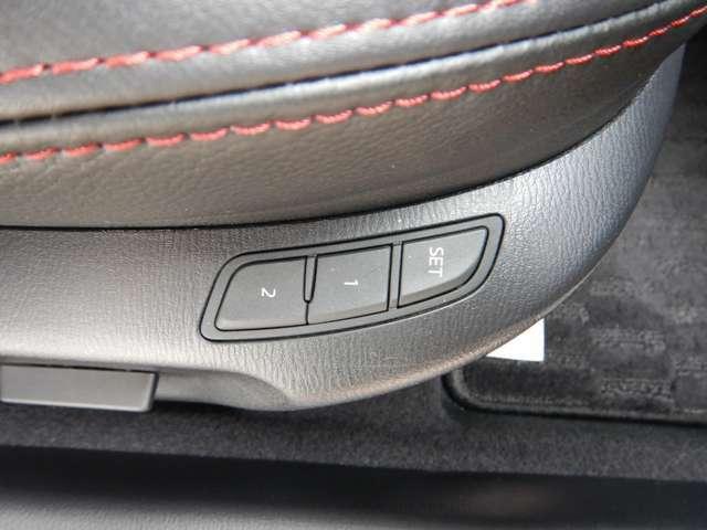 運転席はメモリー機能付きのパワーシートです!!任意のポジションを記憶できるので便利です!!