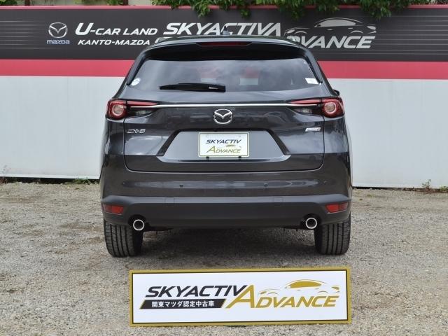 SKYACTIV-BODY。「人馬一体」の走りのために、ドライバーの運転操作に対してクルマが忠実に応答して正確に動かす骨格を実現しています。