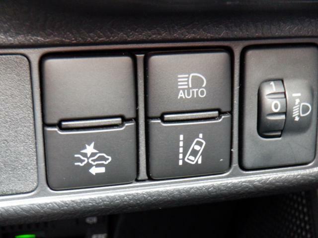 衝突軽減ブレーキの設定ボタン