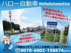 当店の展示車両は厳選したものを並べております。程度の良い車の為なら、関東・関西・九州からでも仕入れます。