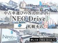 NeoDrive null