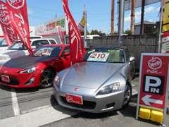 ご購入されたお車には、保証も有償にて完備しておりますので、安心してお乗り頂けます!(一部車種除く)