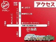 ☆地元茨城、結城の川木谷交差点より歩いて1分★車検も整備も車のことならなんでも当店にお任せください!