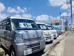 軽バン・商用車なら当社へお任せください!たくさんの販売実績がございます!