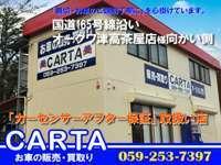 CARTA(カータ) null