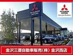 ☆皆様のライフスタイルに合わせてご希望の1台をお探し致します!安心の中古車選びは「金沢西店」にお任せ下さい!