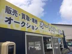 こちらの黄色看板が目印です。お客様駐車場も広々としておりますので、是非、お友達、ご家族連れでお立ち寄り下さい^^