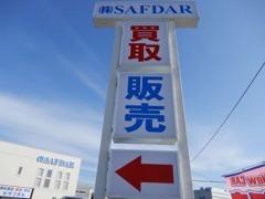 石川県白山市の国道8号線沿い。【福留】交差点横。『買取』『販売』この看板を目印にご来店くださいませ。