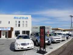 メーカー問わずお手頃な価格帯~高年式車まで自信を持って厳選したお買い得な車両を展示しております。