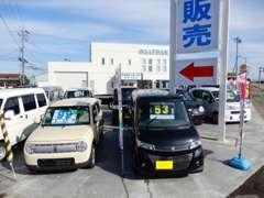 軽自動車~SUVまで常時30台以上の豊富なラインナップをご用意致しております。