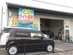 ご希望のお車がございましたら、注文販売も承っております。